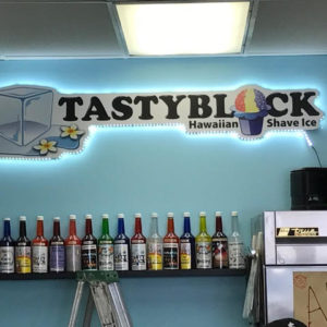 TastyBlock Hawaiian Shave Ice & Ice Cream6